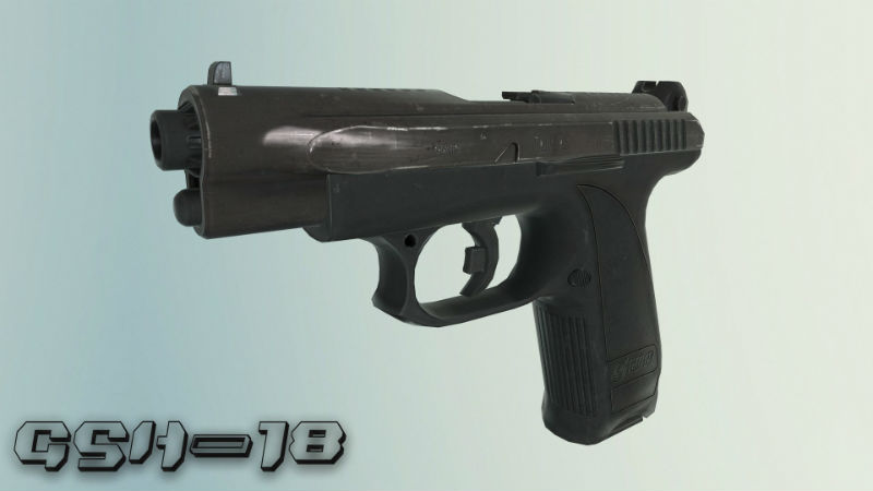 GSh-18 Fixed Textures