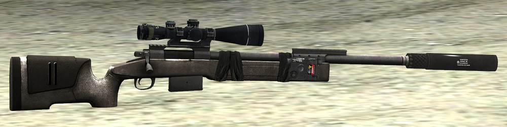 """M40A5 - """"ШУСТРЫЙ СЛОН"""" DELUXE"""