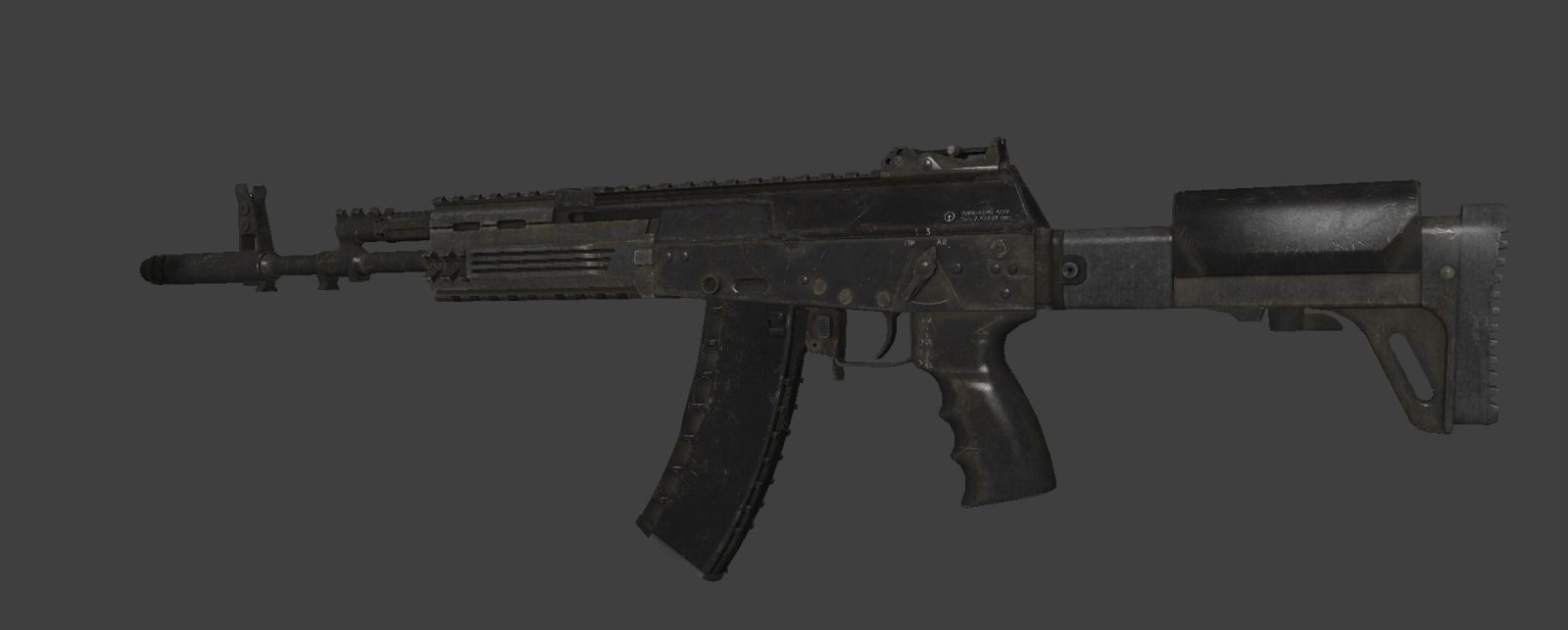 CoD Ghosts AK12