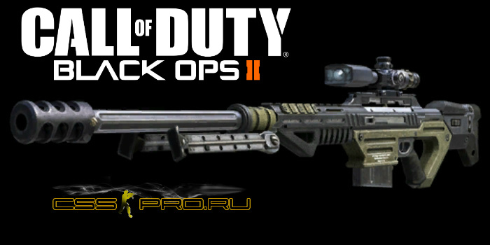 XPR-50 из Call of Duty: Black Ops II