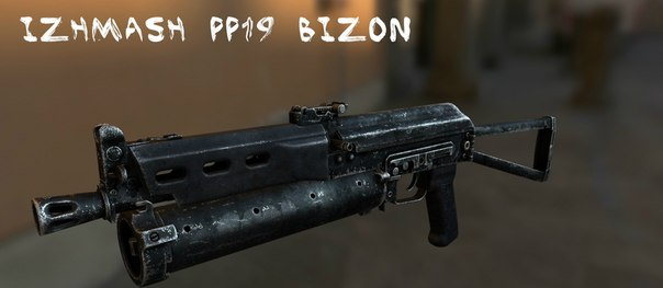 Izhmash PP19 Bizon