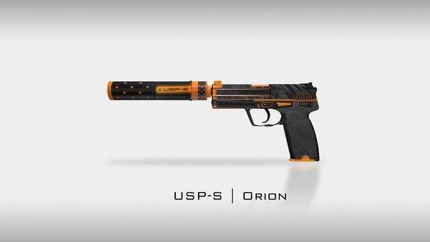 USP-S Orion | USP-S Орион.