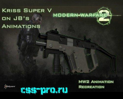 Скин (модель) мр5 (Kriss Super V on MW2 looks like anims) для css