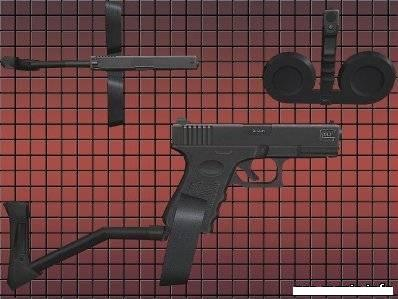 auto glock19 for m249
