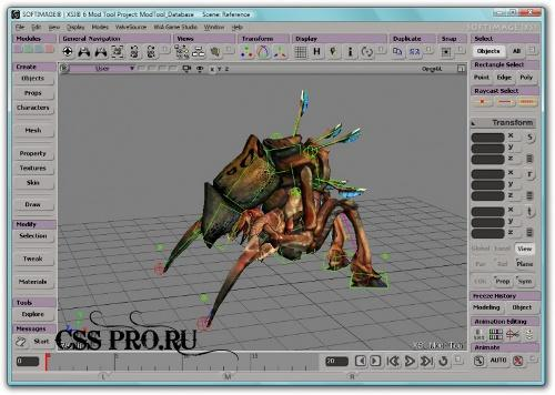 SOFTIMAGE XSI ModTool 6.01