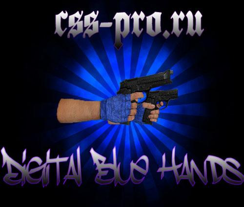 Модель hands (Blue digital hands) для CS:S