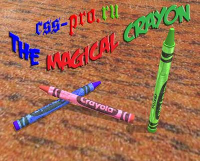 Модель awp (The Magical Crayon) для CS:S