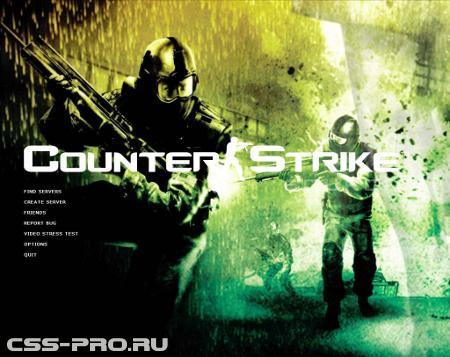 Фон меню F.E.A.R. для Counter-Strike Source