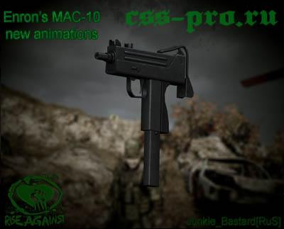 Модель МАС-10 (Enron's MAC-10 on new animations) для CS:S