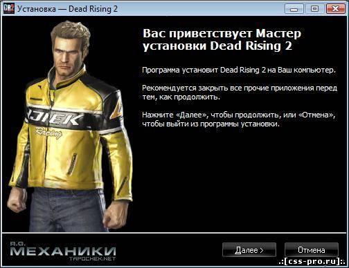 Как сделать в dead rising 2 русский язык