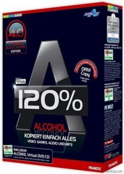 Alcohol 120% 2.0.0.1331 Retail