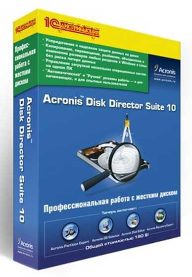 Acronis Disk Director Suite 10.0.2161 Rus+Key