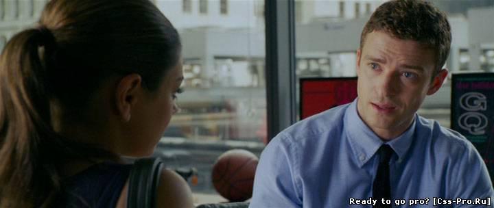 Секс по дружбе 2011 смотреть онлайн или скачать фильм