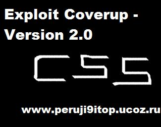 Exploit Coverup - Version 2.0