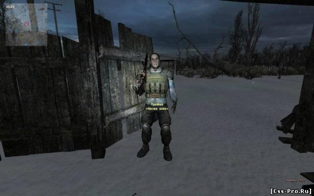 S. T. A. L. K. E. R. : clear sky кровавый закат.