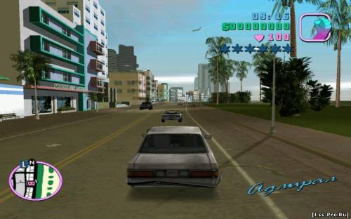 Grand Theft Auto: Vice City - Final Mod (2003-2012) PC | RePack - 1
