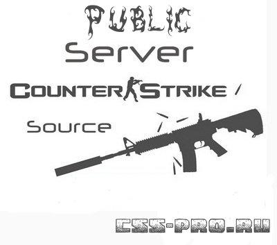 Готовый Public сервер v34, настроенный и без лагов no steam для Counter strike source
